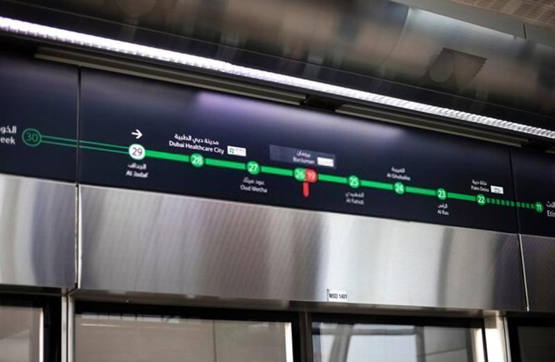 Dubai Metro Green Line