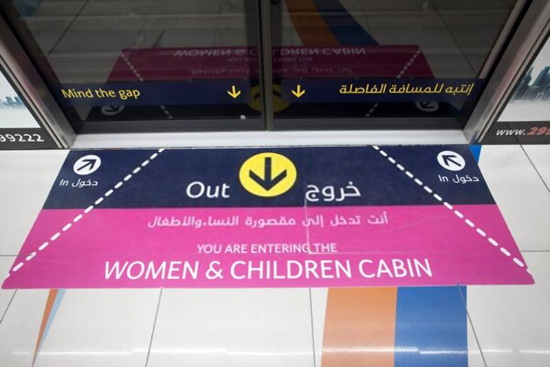 Dubai Metro Rules