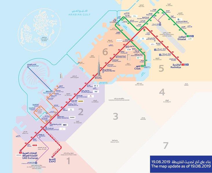 Dubai Metro Zones